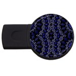 Mandala Cage USB Flash Drive Round (2 GB)