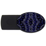 Mandala Cage USB Flash Drive Oval (4 GB)