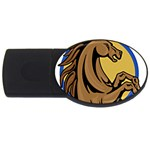 Horse circle USB Flash Drive Oval (4 GB)