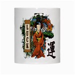 Geisha Scroll White Mug