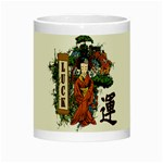 Geisha Scroll Night Luminous Mug
