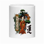 Geisha Scroll Morph Mug