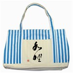 Family Striped Blue Tote Bag