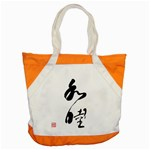 Family Accent Tote Bag