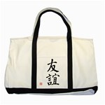 Friendship Two Tone Tote Bag