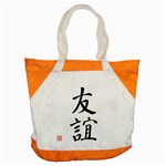 Friendship Accent Tote Bag