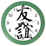 Friendship Color Wall Clock