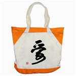 Love Accent Tote Bag