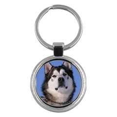 Alaskan Malamute Dog Key Chain (Round) from ArtsNow.com Front