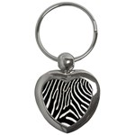 Zebra Print Big	 Key Chain (Heart)