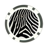 Zebra Print Big	 Poker Chip Card Guard